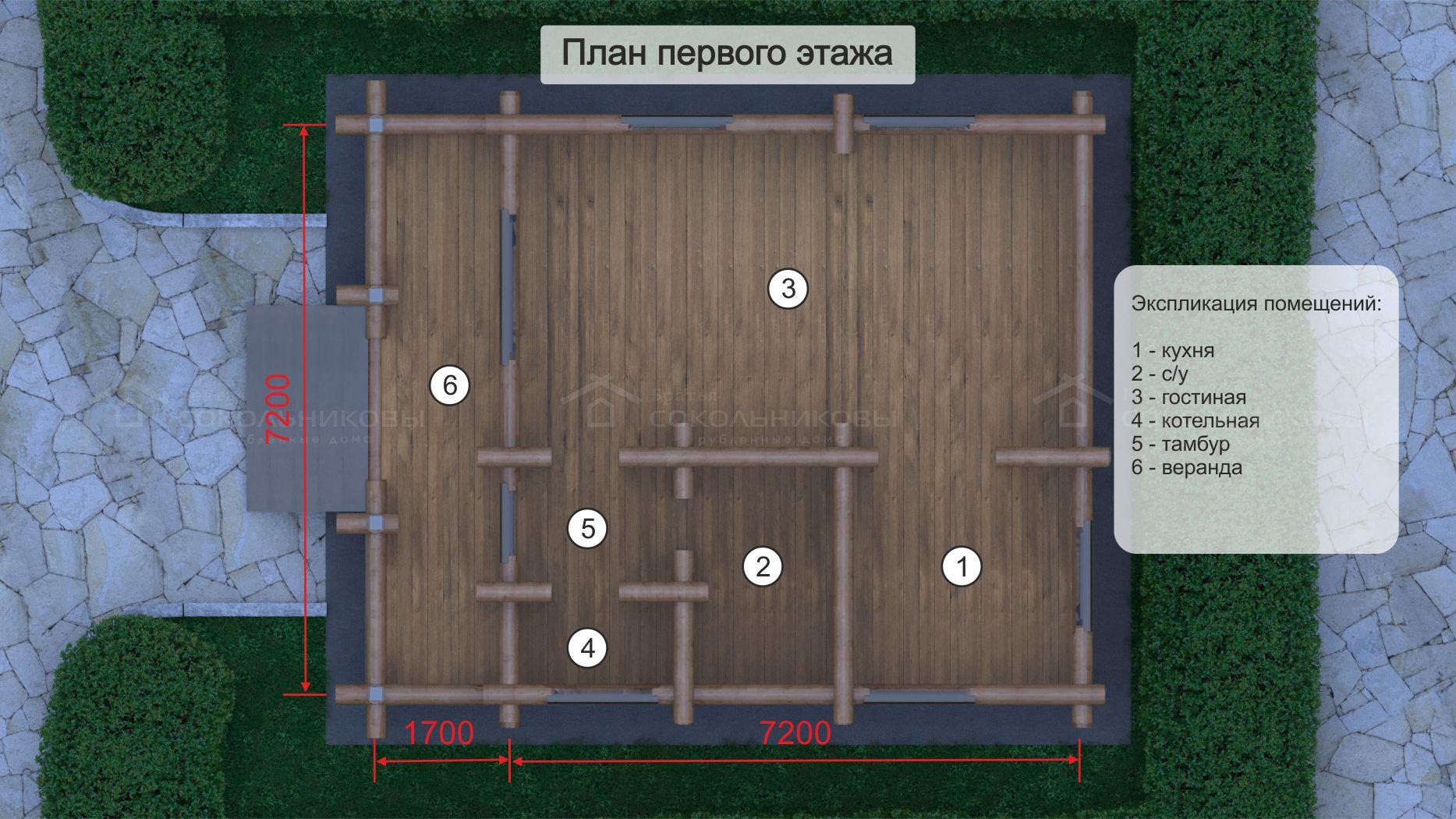 Дом под рубанок, 111 кв. м, фото 7